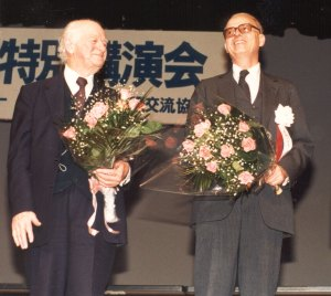 Pauling and Zuckerkandl in Japan, 1955.
