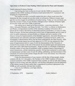 Translation of Sakharov letter.