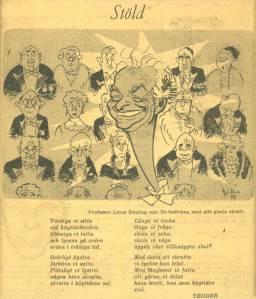 1954i.40-600w
